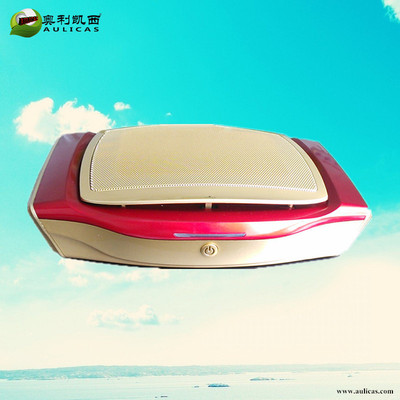 Car Air Purifier/King for Purification/HY-888C