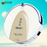 Robot Vacuum Cleaner/Mentally Enjoy Style/330C